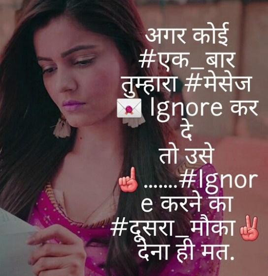 Hindi Sad Whatsapp DP Profile images Download 67