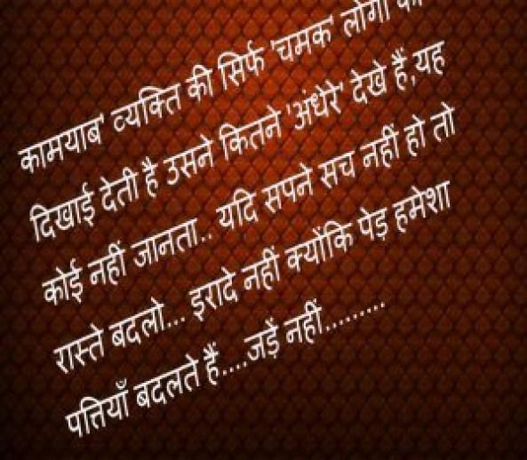 Hindi Sad Whatsapp DP Profile images Download 74