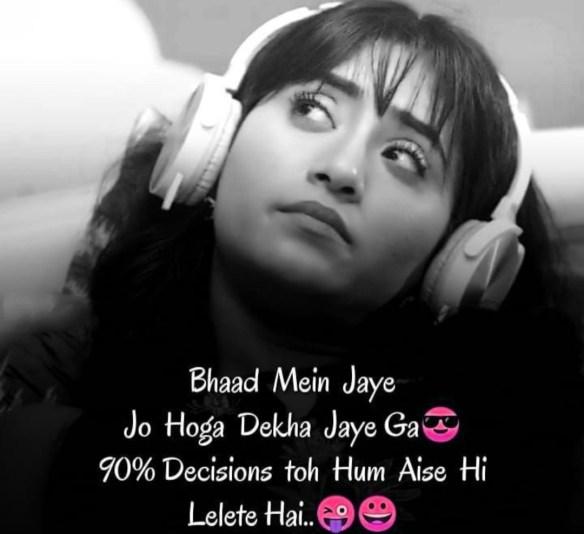 Hindi Sad Whatsapp DP Profile images Download 90