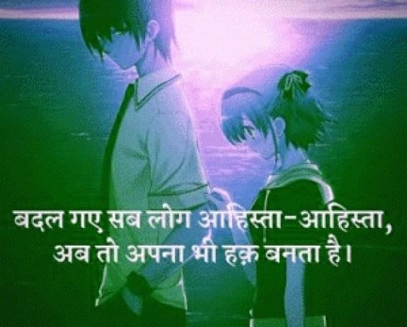 Hindi Sad Whatsapp DP Profile images Download 92