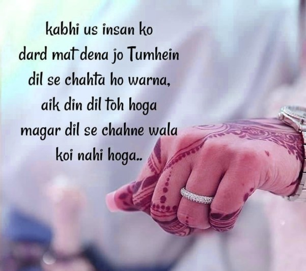 Hindi Sad Whatsapp DP Profile images Download 96