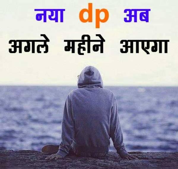 Unique Whatsapp DP Profile Images Download 38