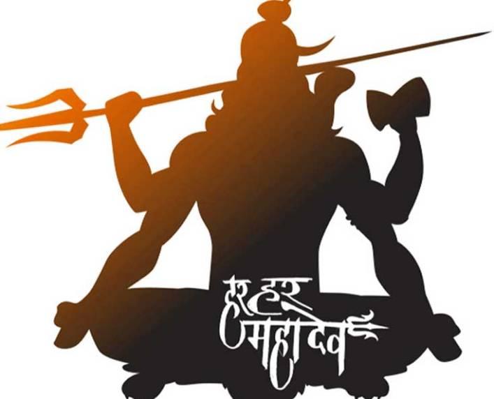Free Top Mahadev Whatsapp Dp Images