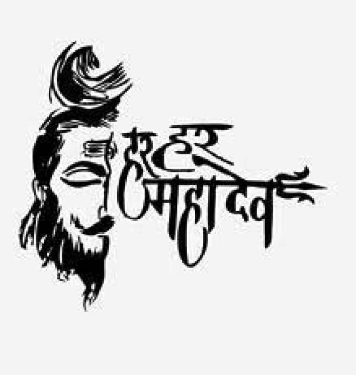 New Mahadev Whatsapp Dp Free Photo