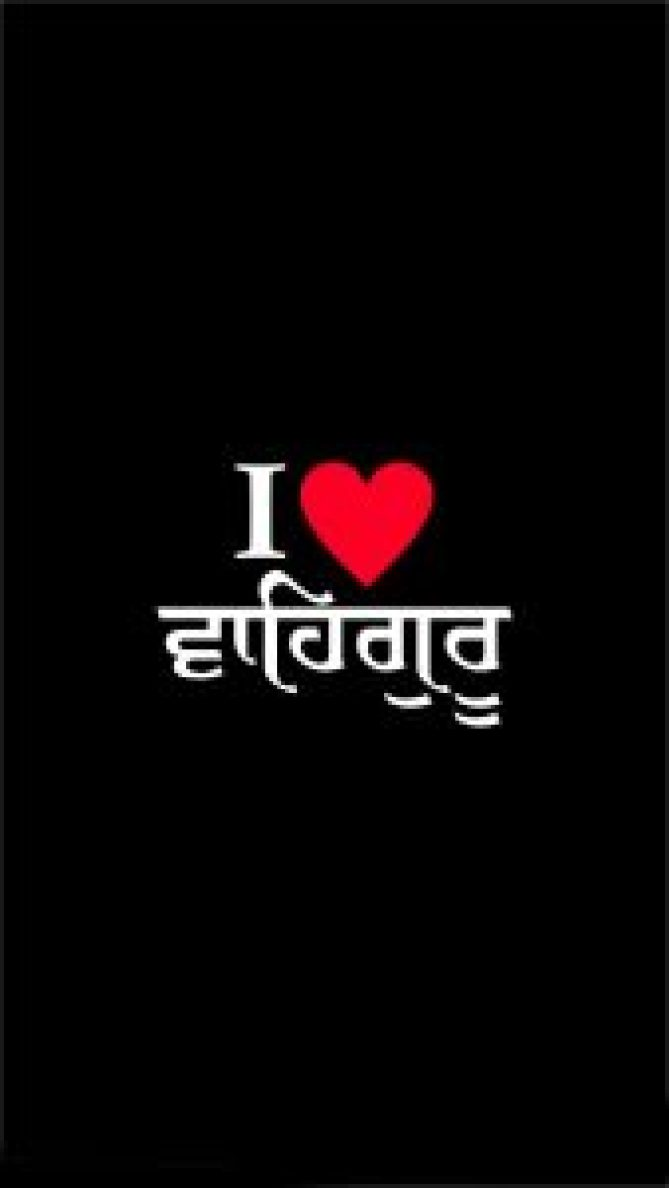 Free gurbani pics for dp Wallpaper Download