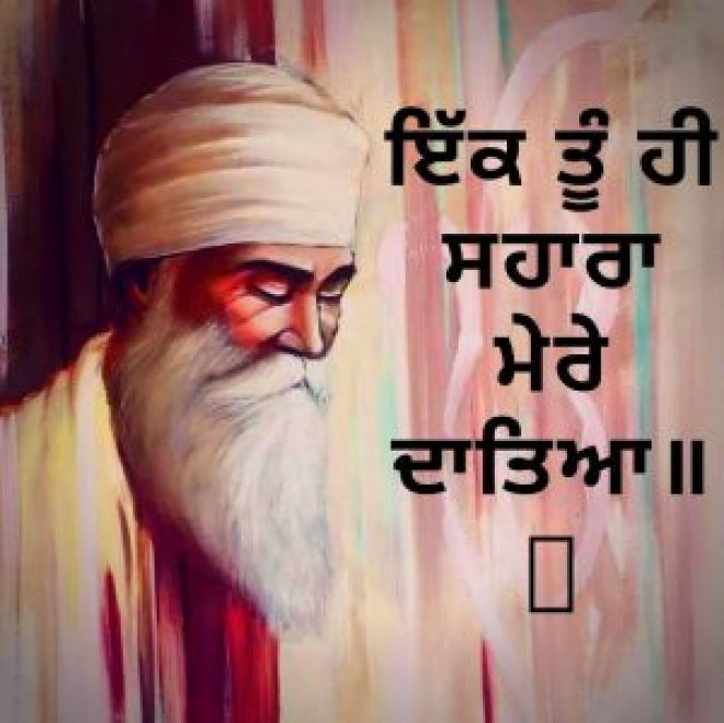 gurbani pics for dp Pictures HD