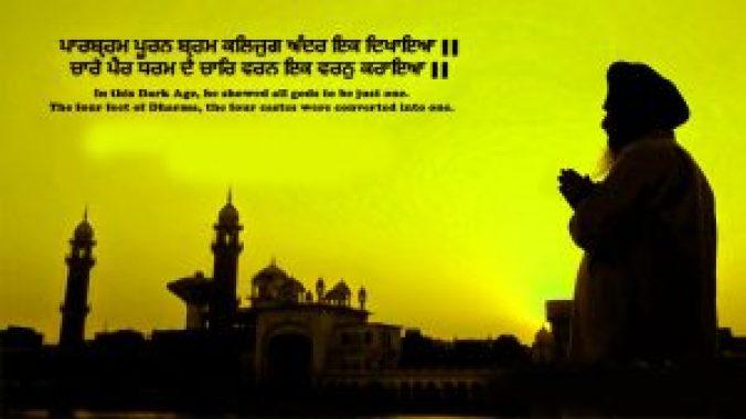 gurbani pics for dp Wallpaper Free Download