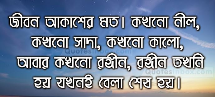 Bengali Caption For Fb Pic ✓ The Galleries of HD Wallpaper
