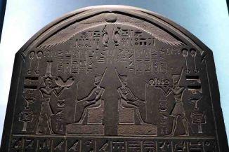IMA-Paris-Stela from Thonis heracleion in Osiris exhibition