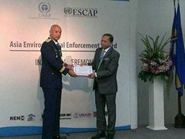 PNP-MG Award
