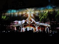 UST celebrates Paskuhan 2015 with 3D video mapping