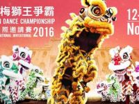 Pinoy Lion Dance team takes home MGM Macau title