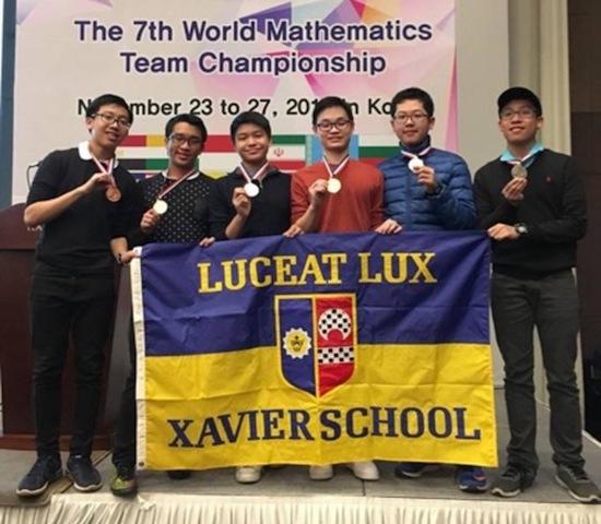 Xavier Advanced Team