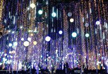 Ayala Triangle Festival of Lights