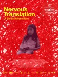 Award-winning film Nervous Translation screens worldwide this August
