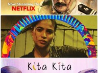Buy Bust, Kita Kita and 11 more Filipino movies to premiere on Netflix worldwide