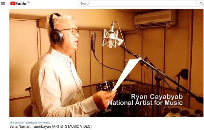 Good News Pilipinas TV YouTube screengrab lyric video