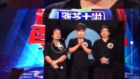 Shadow Ace receives standing ovation in China's Beyond Show