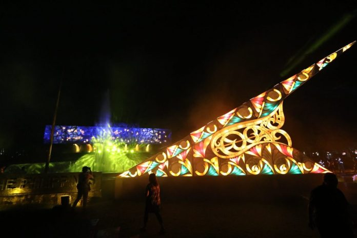 Cultural Center Holiday Season