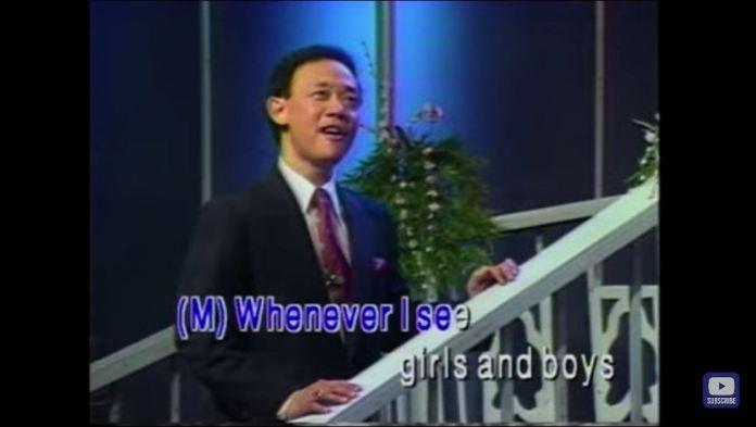 Jose Mari Chan Christmas season