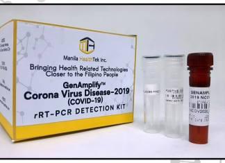 GenAmplify Test kit