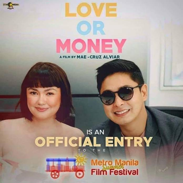 Summer Metro Manila Film Festival