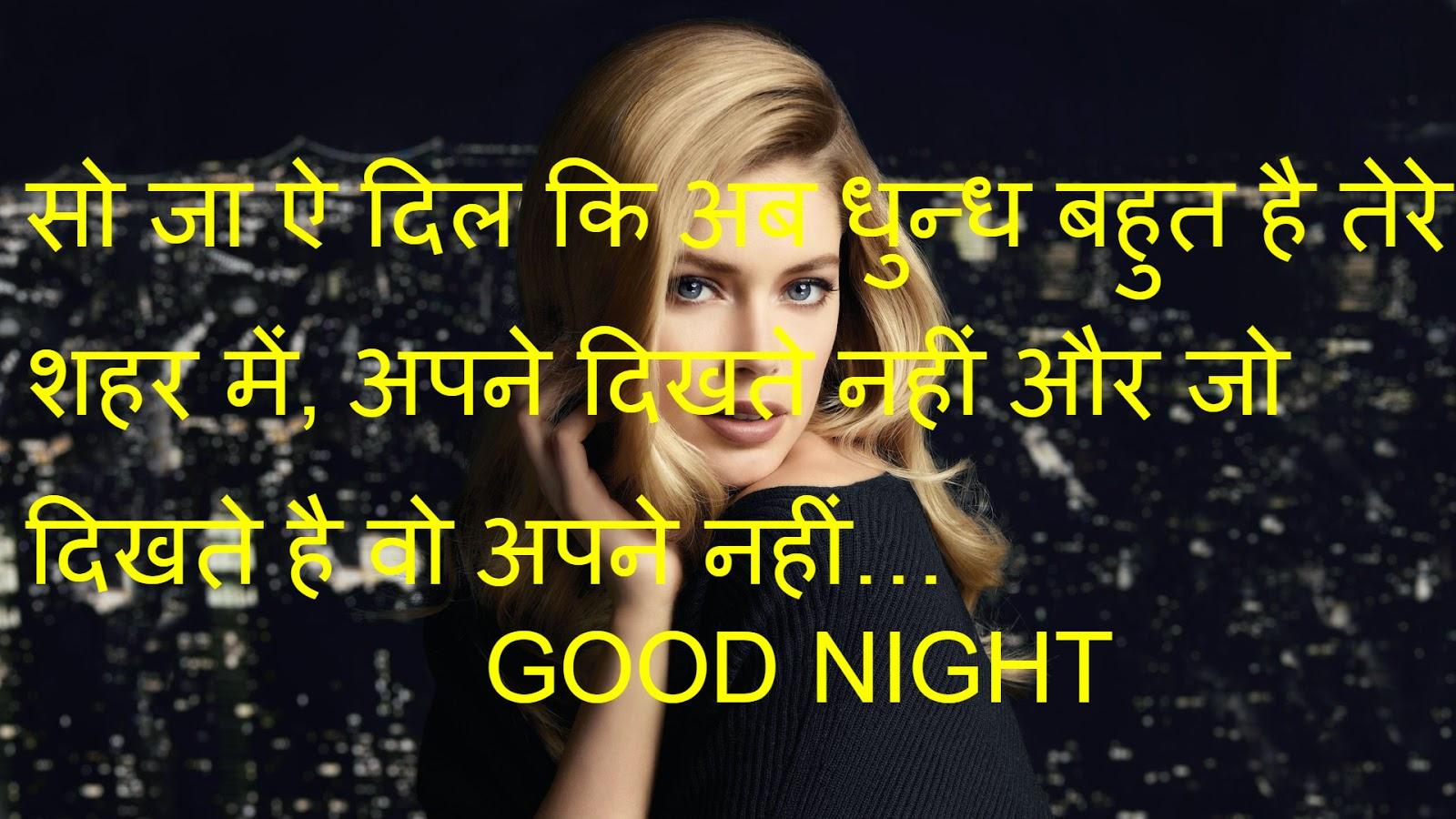 Good Night Images Hindi