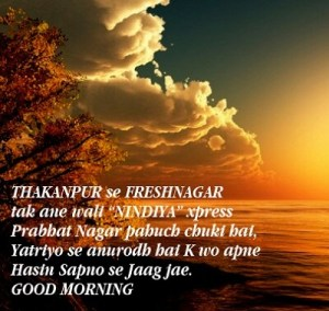 good morning wishes whatsapp