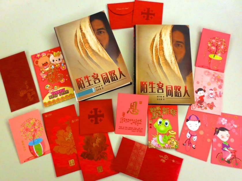 The Stranger on The Road to Emmaus and red packets