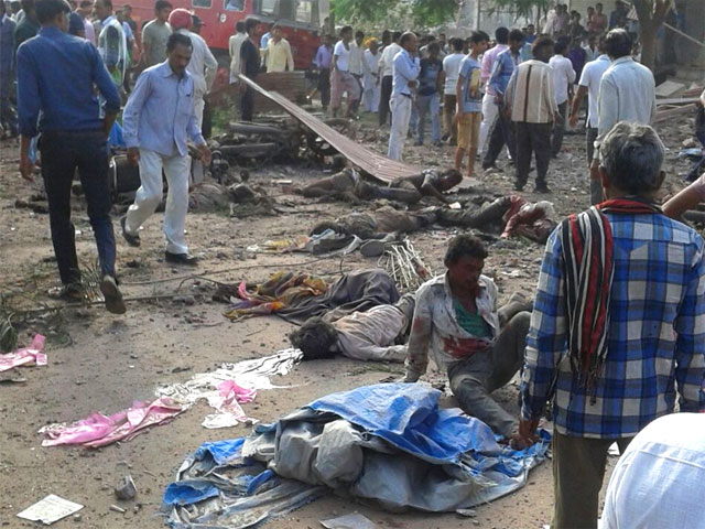 Huge Explosion in Jhabua, MP, Killed 104 People