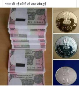 new rs 1000 note to come back