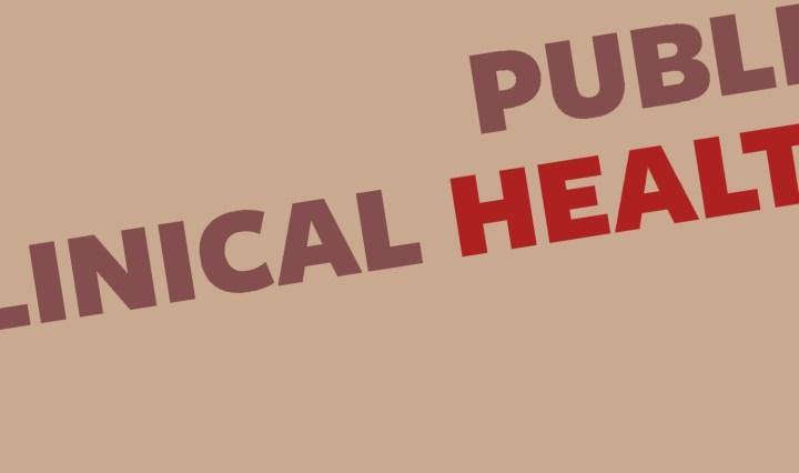 clinical vs public health degree