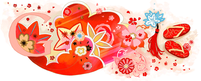Coming of Age Day - (Japan)  google logo