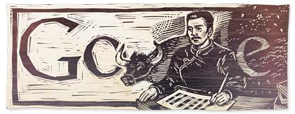 Lu Xun's 130th Birthday