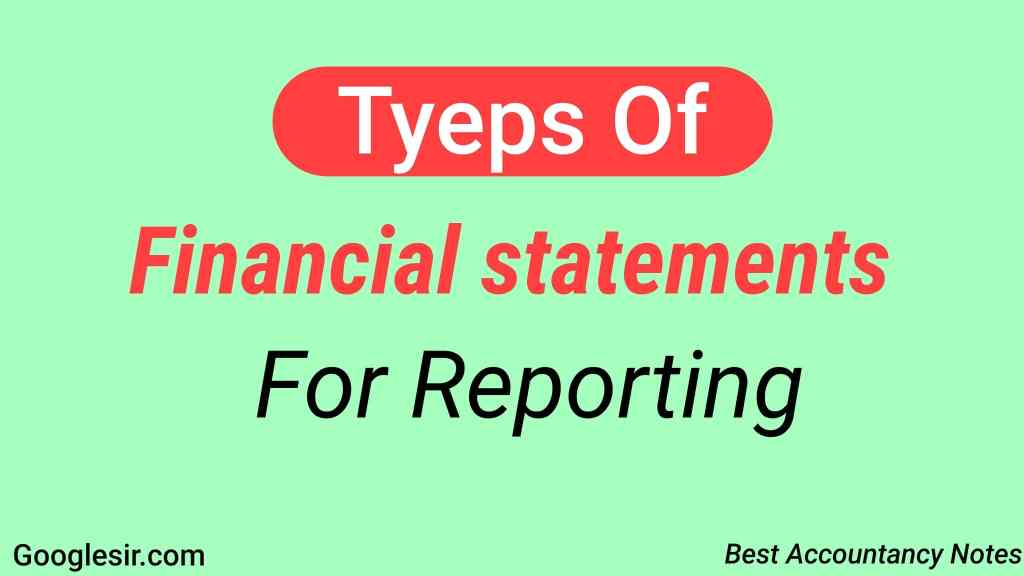 Types Of Financial Statements Archives  Googlesir