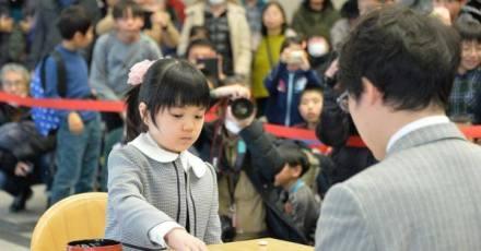 Nakamura Sumire: Profesyonel Go oyuncusu