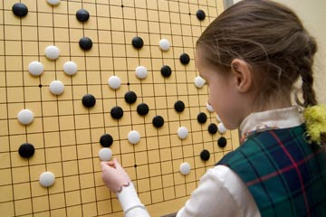 çocukların go'ya ilgisi ve merakı