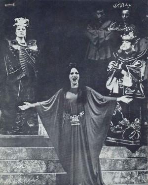 یکی از اپراهایی که منیر وکیلی در تالار رودکی تهران اجرا کرده بود.