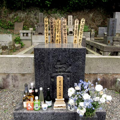 قبر ازو ساکی harwelldesu.com