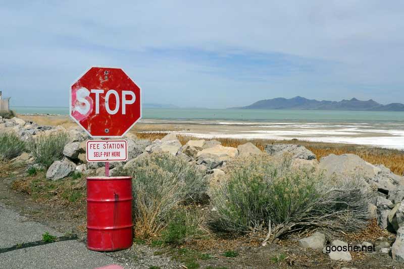 ورودی دریاچه نمک