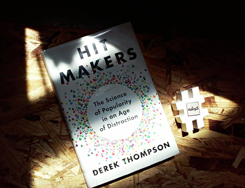 Hit Makers, book