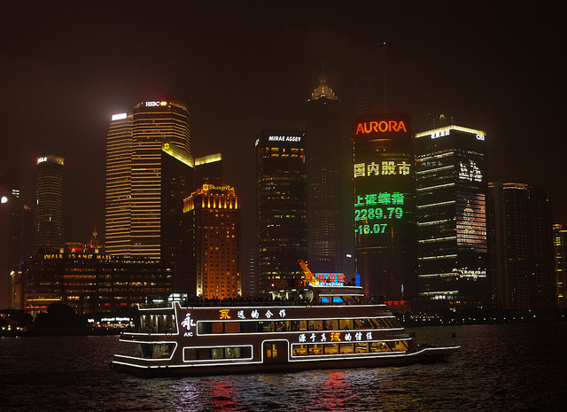 A night cruise in Shanghai