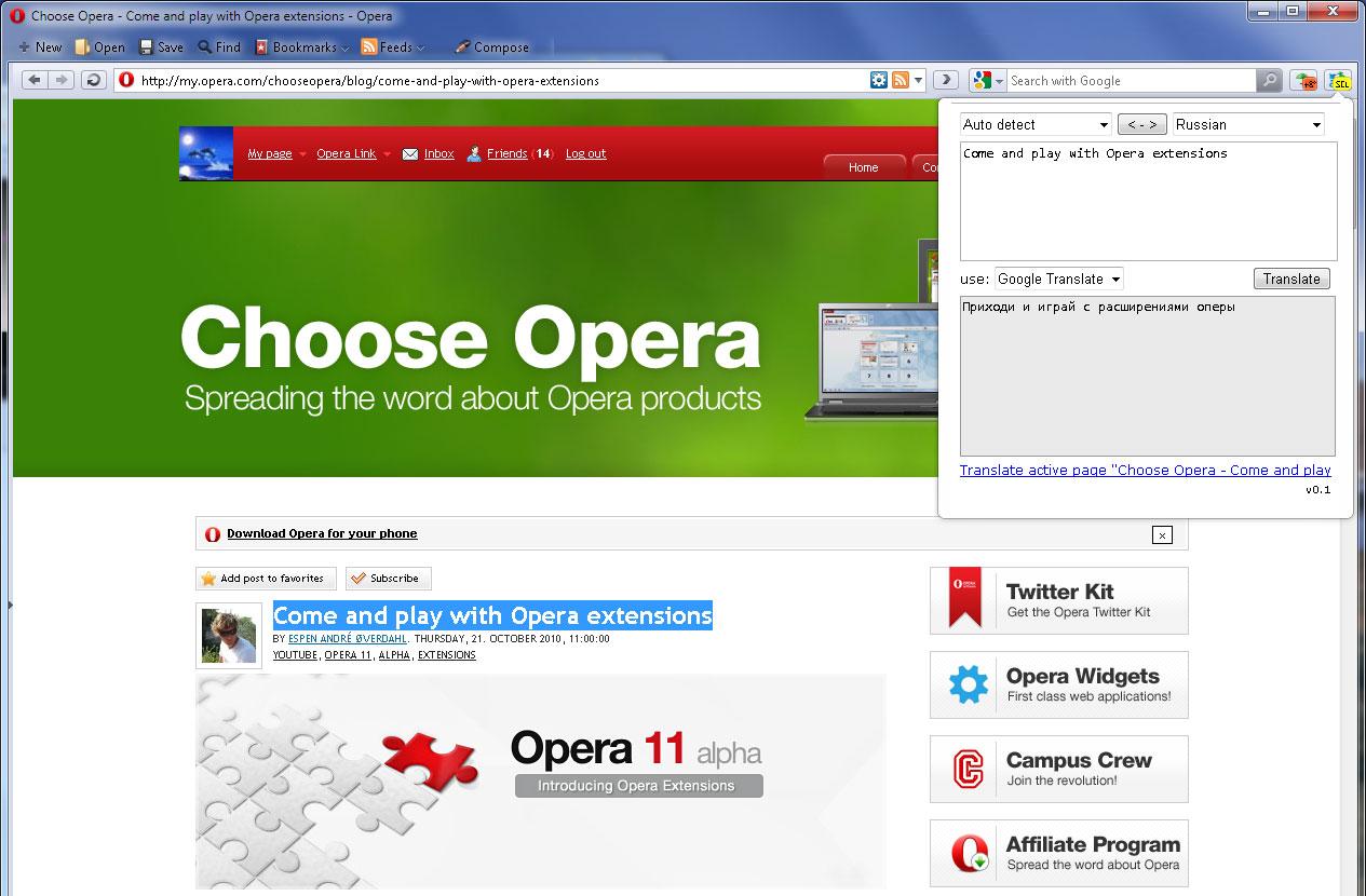 Extension opera translate