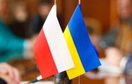 Хуже чем к украинцам поляки относятся к русским, арабам и ромам. Опрос