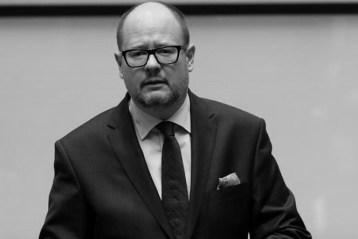 Украинские депутаты сделали заявление в связи с гибелью Павла Адамовича