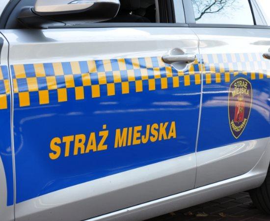 Пьяный украинец, разбуженный полицейскими  на тротуаре в Варшаве, будет депортирован