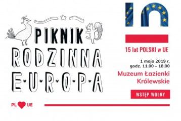 Какие мероприятия подготовили в Варшаве к 15-летию Польши в ЕС