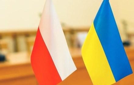 З 16 травня сайт Go Poland почне публикувати контент українською