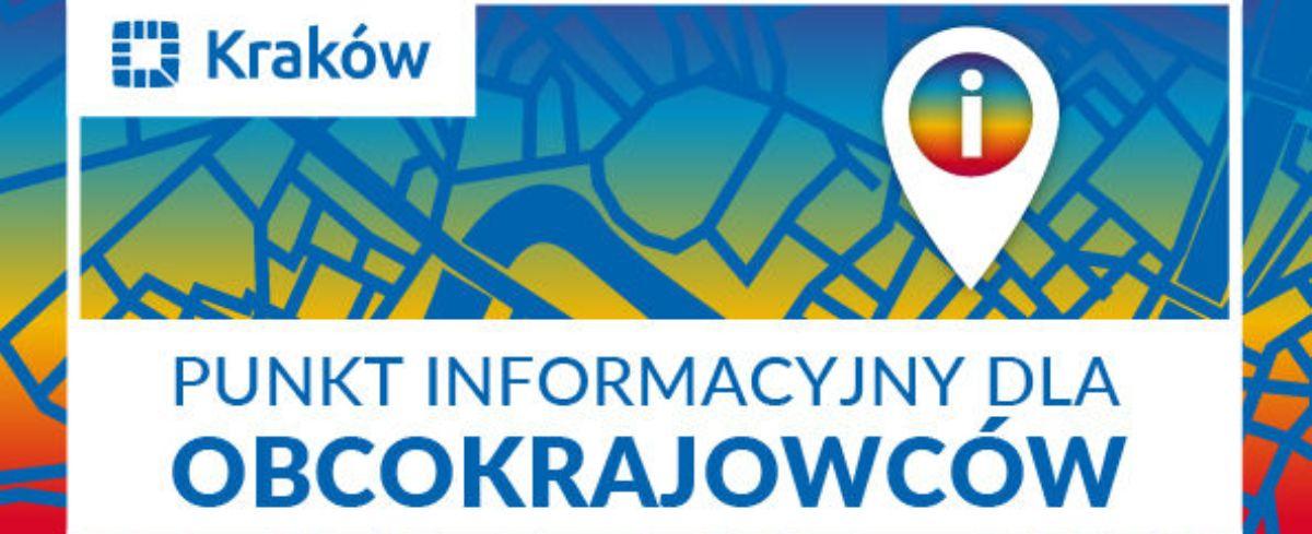 В Кракові працюють консультації для українців на рідній мові