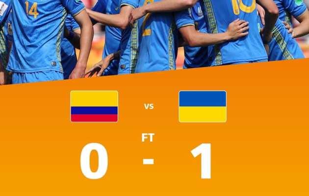 Юношеская сборная Украины по футболу вышла в полуфинал чемпионата мира